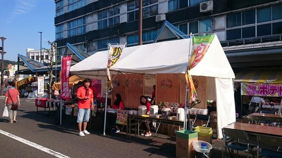 2016年9月事業 敦賀まつり 「YEGカップラーメン店」(九州応援!!)