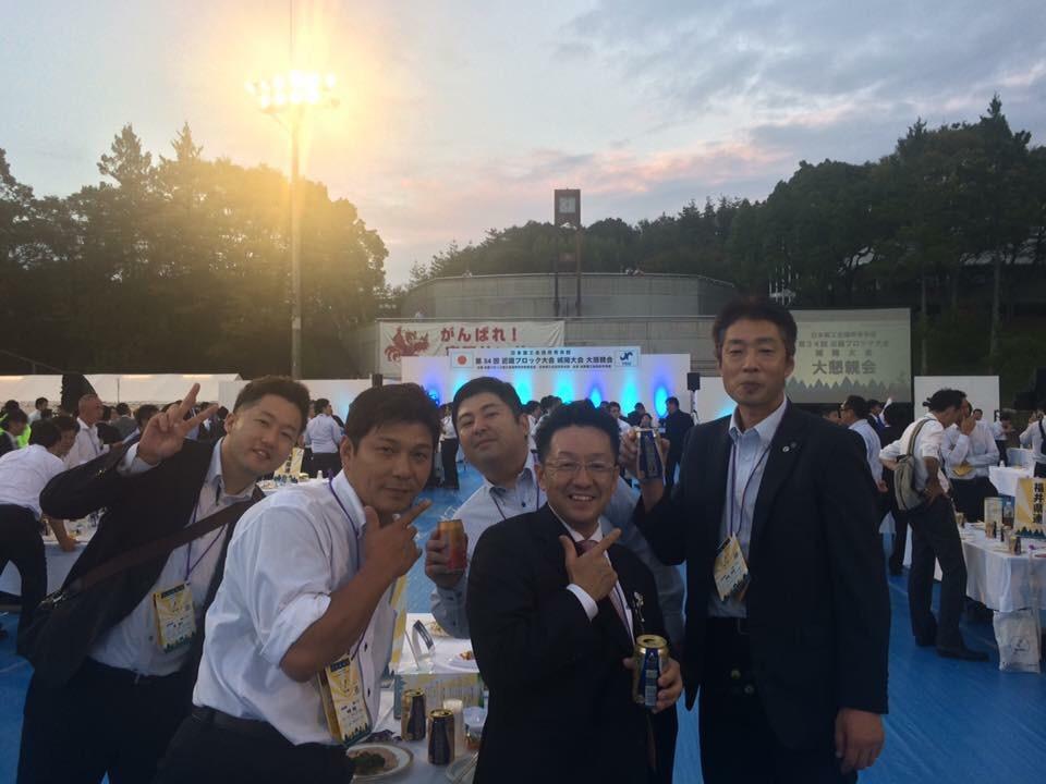 日本商工会議所青年部 第34回近畿ブロック大会 城陽大会