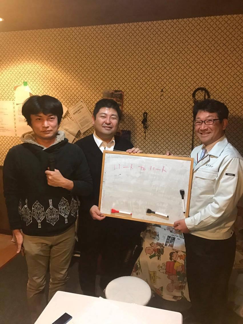 第8回 敦賀商工会議所青年部のラジオ