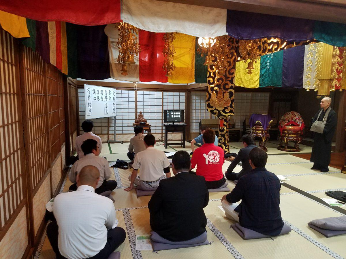禅体験を通じて『和』の心を学ぼう!